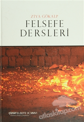 FELSEFE DERSLERİ (  )