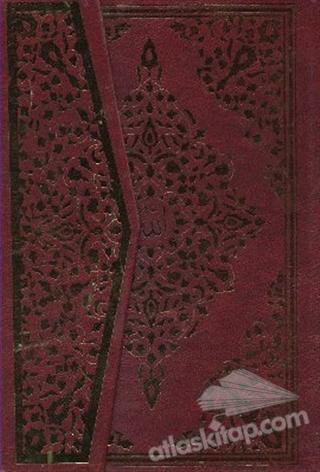 KUR'AN-I KERİM (ORTA BOY, BİLGİSAYAR HATTI-BORDO KAPAK) (  )