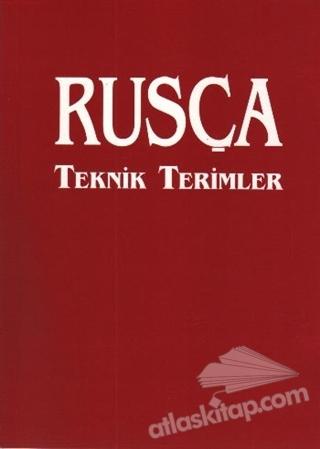 RUSÇA TEKNİK TERİMLER (  )