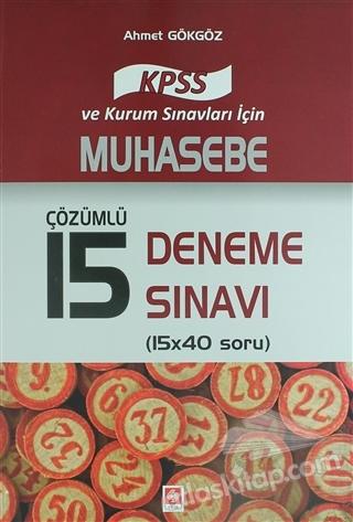 2017 KPSS MUHASEBE ÇÖZÜMLÜ 15 DENEME SINAVI (  )