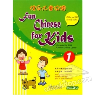 FUN CHİNESE FOR KİDS 1 + MP3 CD (  )