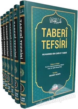 TABERİ TEFSİRİ KUR'AN-I KERİM TEFSİRİ TERCÜMESİ (6 CİLT TAKIM) (  )