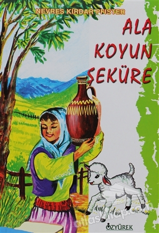 ALA KOYUN ŞEKÜRE (  )