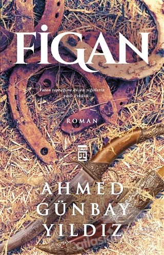 FİGAN (  )