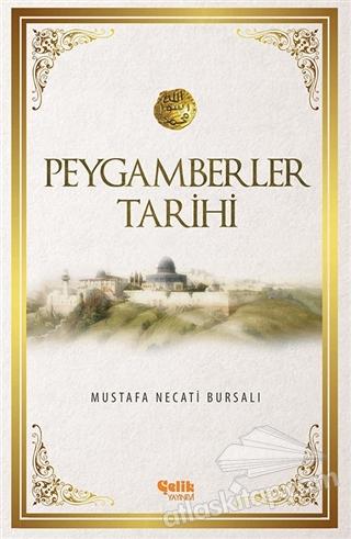PEYGAMBERLER TARİHİ (  )