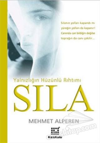 SILA (  )