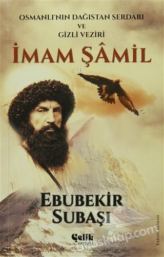 İMAM ŞAMİL ( OSMANLI'NIN DAĞISTAN SERDARI VE GİZLİ VEZİRİ )