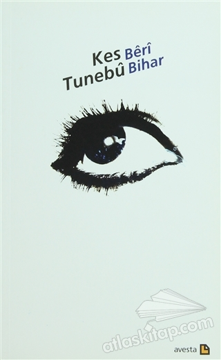 KES TUNEBÜ (  )
