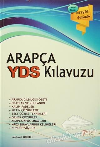 ARAPÇA YDS KILAVUZU (  )