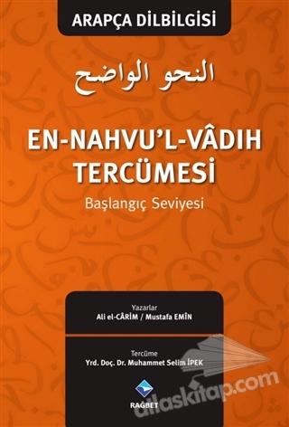 EN-NAHVU'L-VADIH TERCÜMESİ ( BAŞLANGIÇ SEVİYESİ )