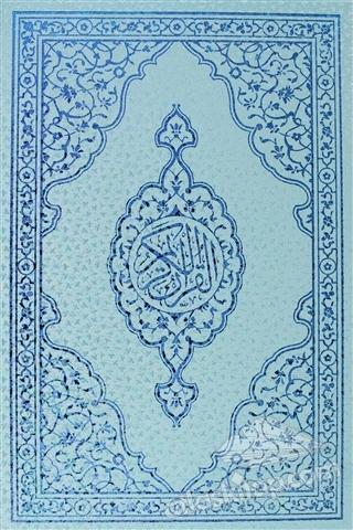 KUR'AN-I KERİM ( ORTA BOY İKİ RENK ) (  )