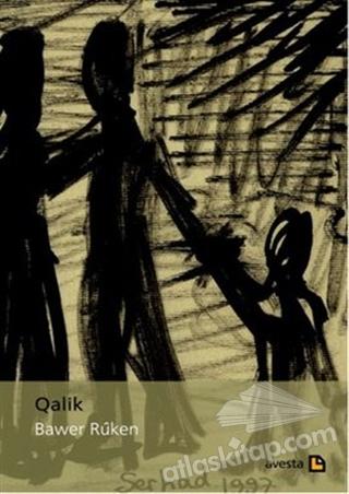 QALİK (  )