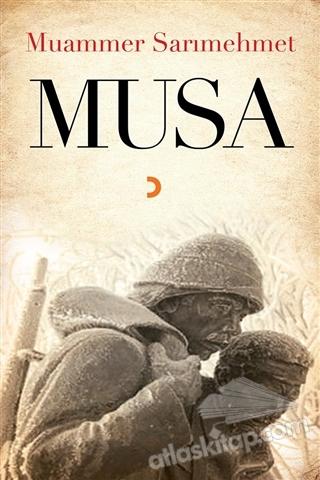 MUSA (  )