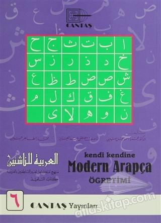 KENDİ KENDİNE MODERN ARAPÇA ÖĞRETİMİ 6 (  )