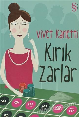 KIRIK ZARLAR (  )