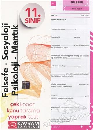 11. SINIF FELSEFE SOSYOLOJİ PİSİKOLOJİ MANTIK YAPRAK TESTİ (  )