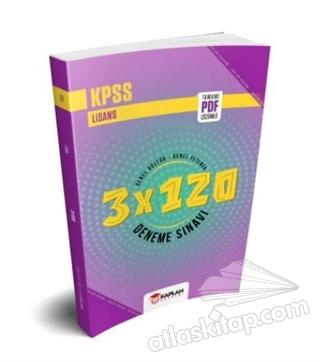 2021 KPSS LİSANS GYGK TAMAMI PDF ÇÖZÜMLÜ 3'LÜ DENEME SETİ (  )