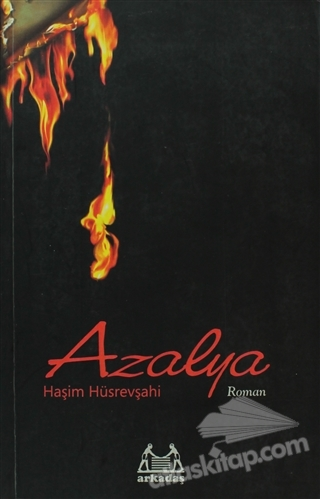 AZALYA (  )