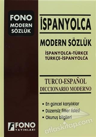 İSPANYOLCA MODERN SÖZLÜK (İSPANYOLCA / TÜRKÇE  - TÜRKÇE / İSPANYOLCA) (  )