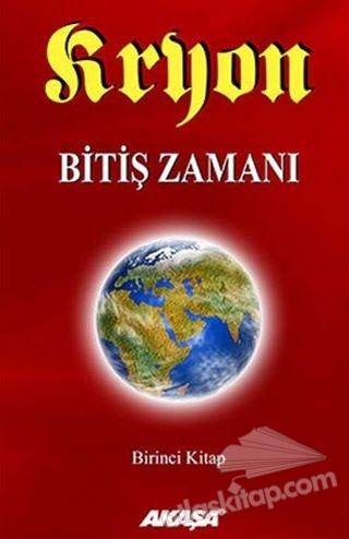 KRYON: 1. KİTAP BİTİŞ ZAMANI (  )