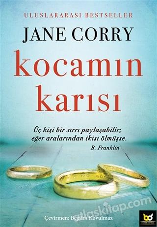 KOCAMIN KARISI (  )