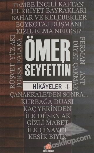 ÖMER SEYFETTİN - HİKAYELER 1 (  )