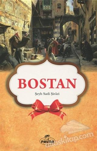 BOSTAN (GENÇLER İÇİN) (  )
