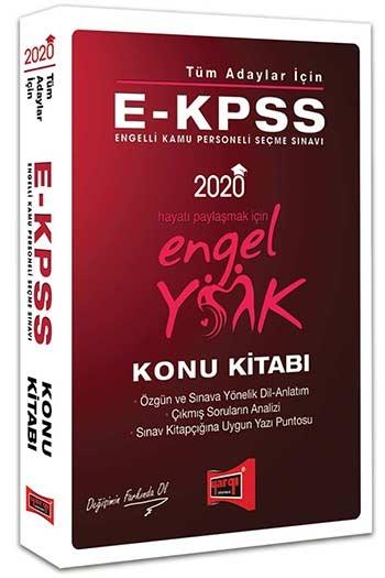 YARGI YAYINLARI 2020 EKPSS TÜM ADAYLAR İÇİN KONU KİTABI ( YARGI YAYINLARI 2020 EKPSS TÜM ADAYLAR İÇİN KONU KİTABI )