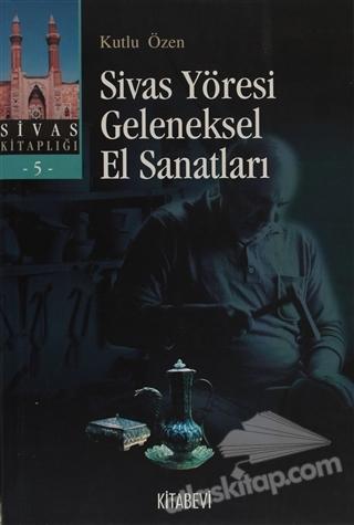 SİVAS YÖRESİ GELENEKSEL EL SANATLARI ( SİVAS KİTAPLIĞI 5 )