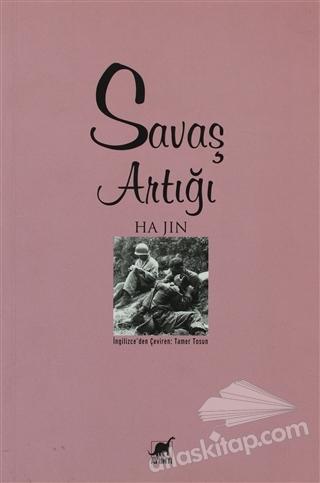 SAVAŞ ARTIĞI (  )