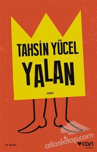 YALAN (  )
