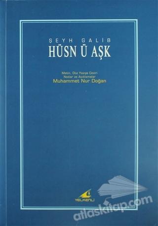 HÜSN Ü AŞK (  )