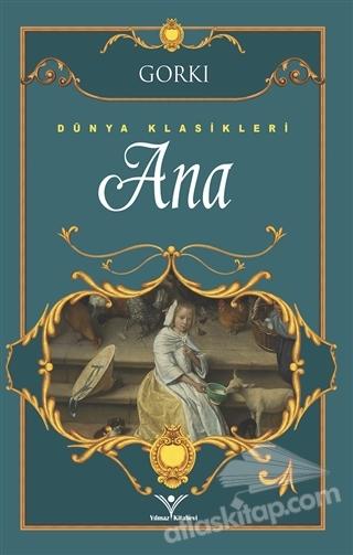ANA (  )