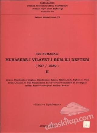 370 NUMARALI MUHASEBE-İ VİLAYET-İ RUM-İLİ DEFTERİ (937 / 1530) 2. CİLT (  )