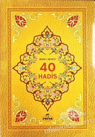 40 HADİS (  )