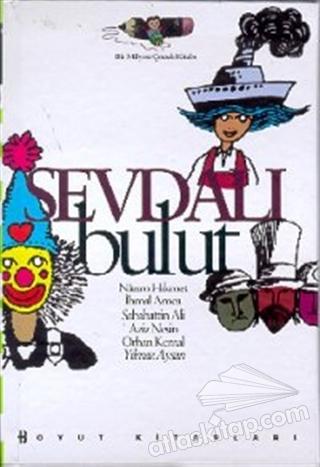 SEVDALI BULUT (  )