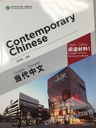 CONTEMPORARY CHİNESE 1 READİNG MATERİALS (REVİSED) (  )