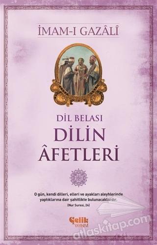 DİLİN AFETLERİ ( DİL BELASI )