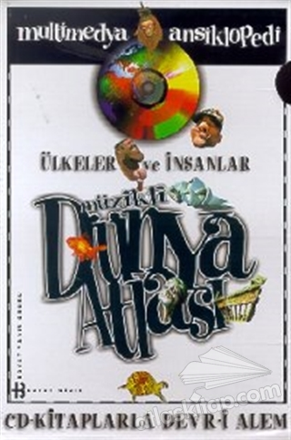 ÜLKELER VE İNSANLAR MÜZİKLİ DÜNYA ATLASI MULTİMEDYA ANSİKLOPEDİ CD-KİTAPLARLA DEVR-İ ALEM (10 KİTAP + 8 CD + 1 CD-ROM + 1 VİDEO-CD) (  )