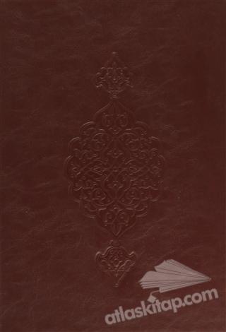 KUR'AN-I KERİM DERİ (RAHLE BOY - YALDIZLI- MAHFAZALI- KOD: 402 ) (  )