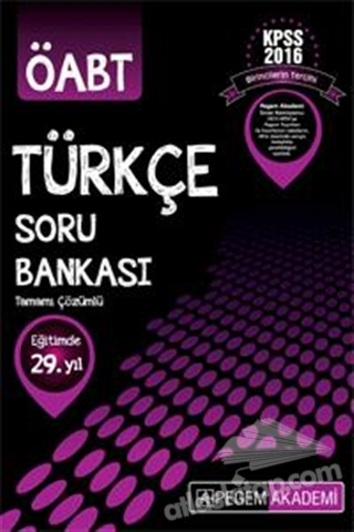2016 KPSS ÖABT TÜRKÇE TAMAMI ÇÖZÜMLÜ SORU BANKASI (  )