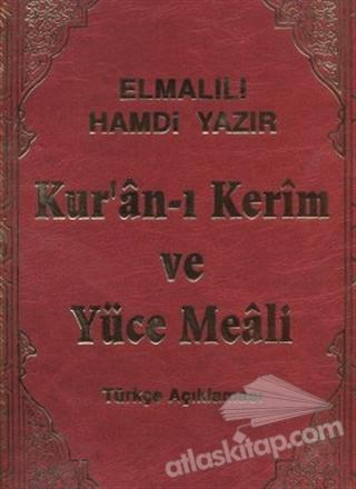 KUR'AN-I KERİM VE YÜCE MEALİ (CAMİ KEBİR BOY) (  )