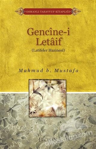 GENCİNE-İ LETAİF (LATİFELER HAZİNESİ) (  )