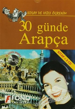 30 GÜNDE ARAPÇA (KİTAP + 3  CD) (  )