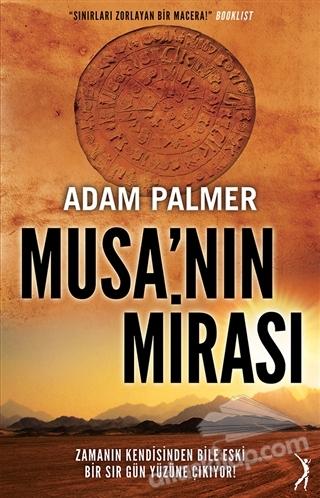 MUSA'NIN MİRASI (  )