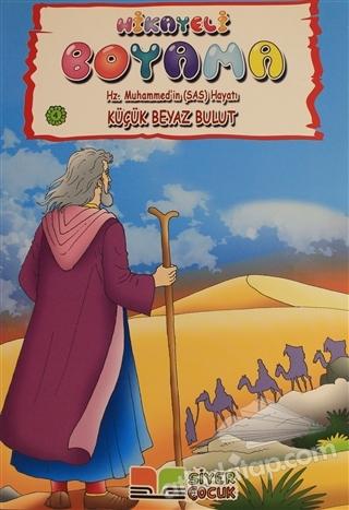 KÜÇÜK BEYAZ BULUT - HİKAYELİ BOYAMA HZ. MUHAMMED'İN (S.A.S) HAYATI 4 (  )