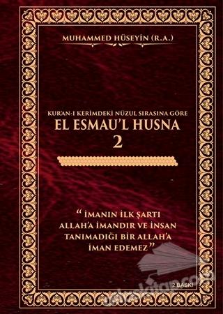 El Esmaul Husna 2 Kitap 5 Indirimle Satın Al Atlas Kitap