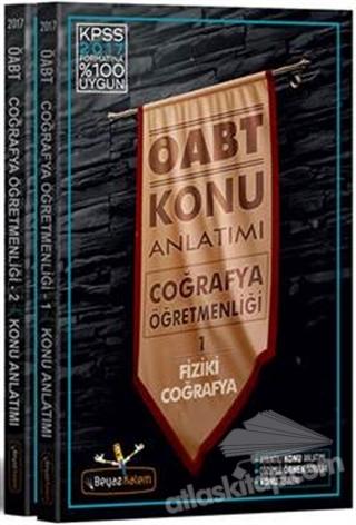 2017 ÖABT KONU ANLATIMI COĞRAFYA ÖĞRETMENLİĞİ SET (  )
