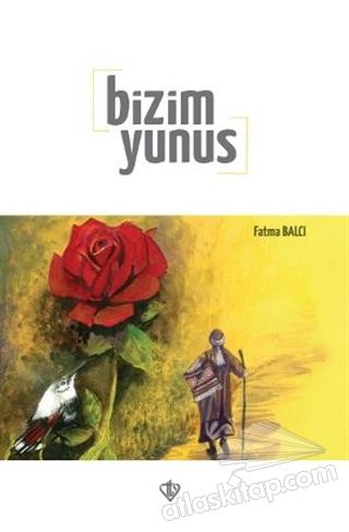 BİZİM YUNUS (  )