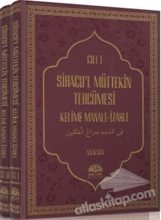 SİRACU'L MÜTTEKİN TERCÜMESİ KELİME MANALI-İZAHLI (2 CİLT TAKIM) (  )